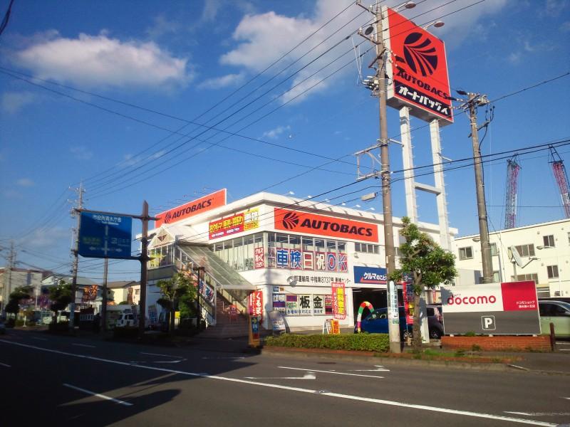 オートバックス・清水桜橋店画像
