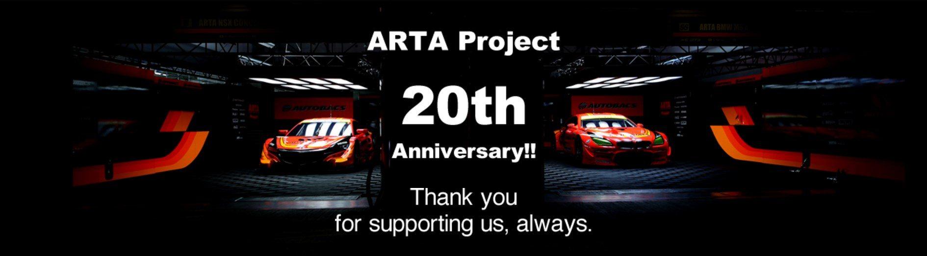 arta1