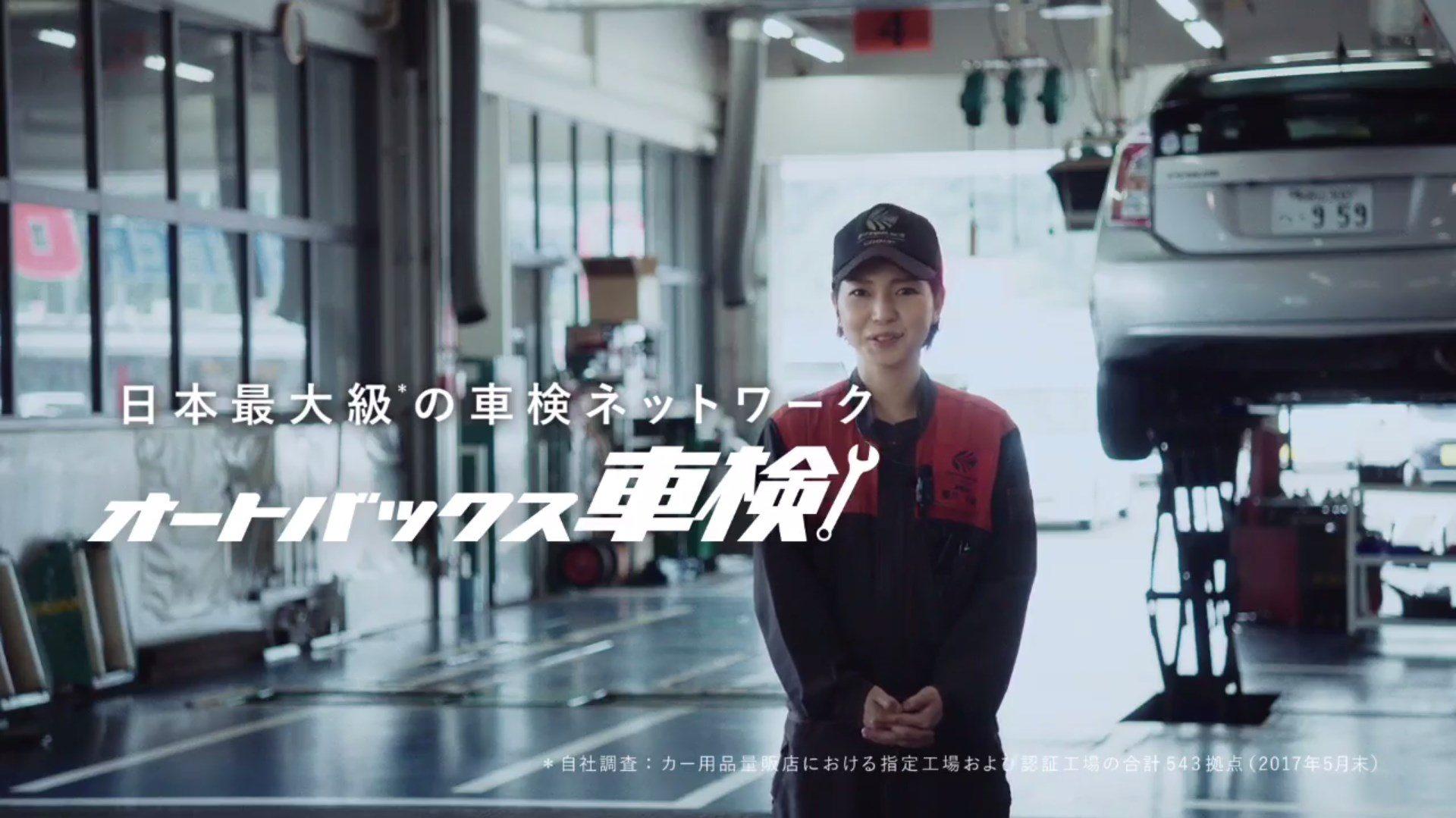 AUTOBACS GUYS 橋爪さん出演のWEB動画